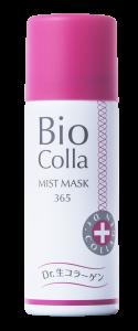 BioCollaMistMask365_SM